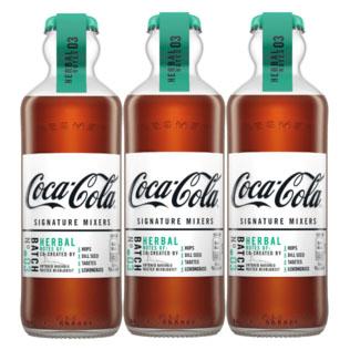 Coca-Cola Signature Mixers Herbal Notes - Voordeelverpakking 3 x 200ml