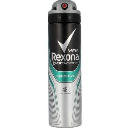 Rexona Men Deodorant - Sensitive - 150ml